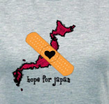 HOPE FOR JAPAN t-shirt design idea
