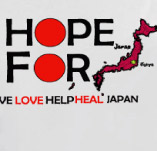 HELP HEAL JAPAN t-shirt design idea