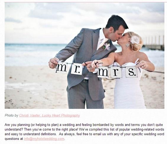 wedding words my hotel wedding