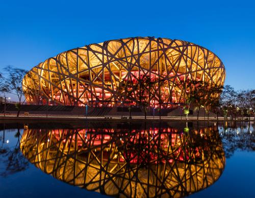 Beijing Birds Nest