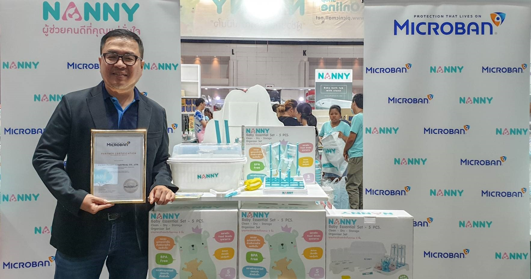 Mbns18 Nanny Certificate Presentation For Antibacterial Baby Products