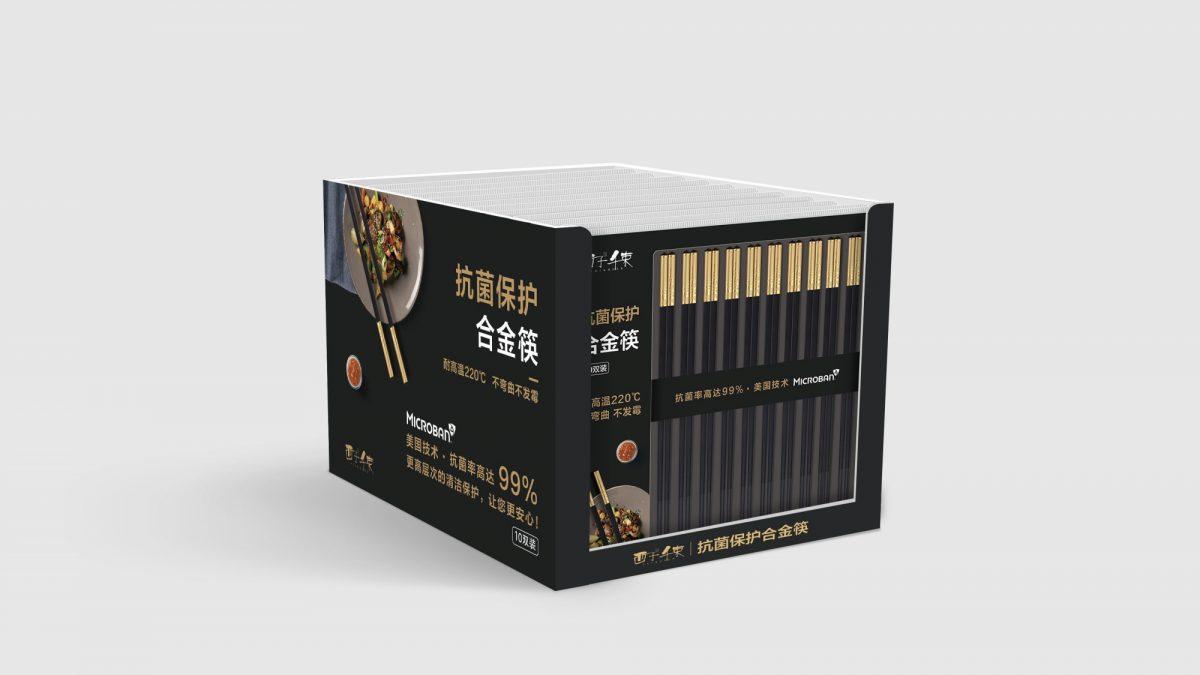 Suncha Microban Treated Chopsticks