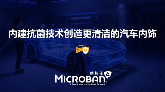 Microban Educates Automotive Manufacturers on the Future of Cockpit Health
