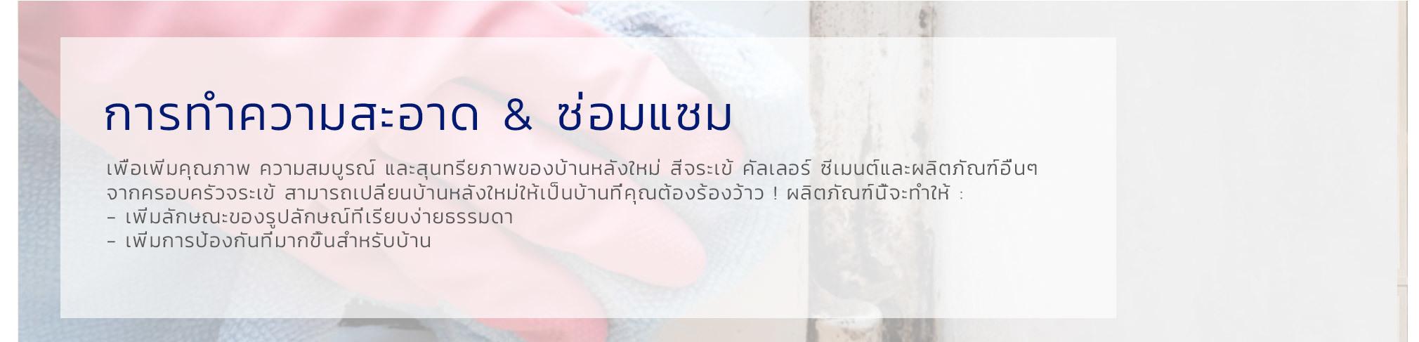 clean_newhome.jpg#asset:4875