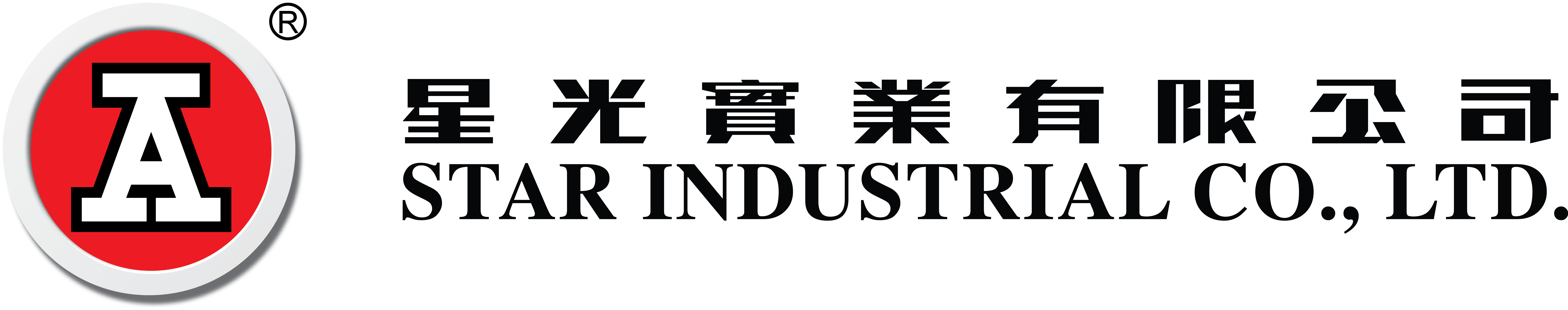 Star Industrial New Logo