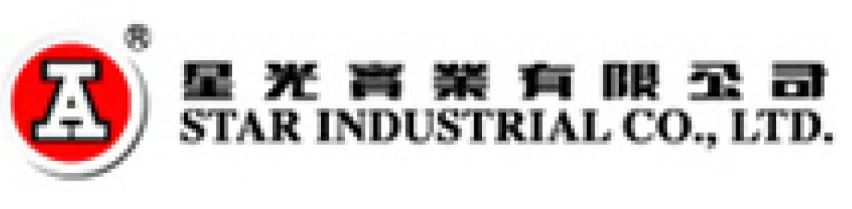 Mbns18 Star Industrial Logo Microban Partner