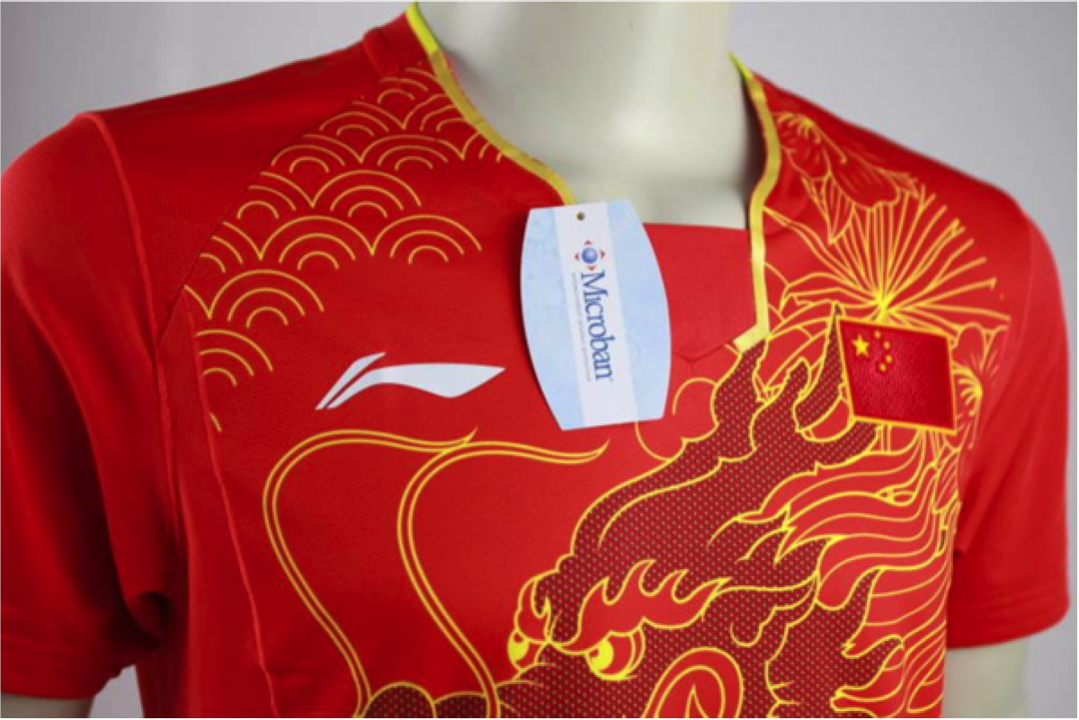 Chinese National Team 1