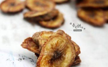 Crisp Burnt Banana Slices
