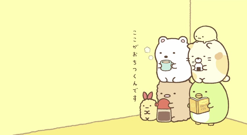 sumikko gurashi wallpaper