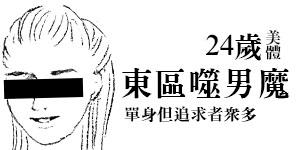 內頁圖檔2x9c9cz5