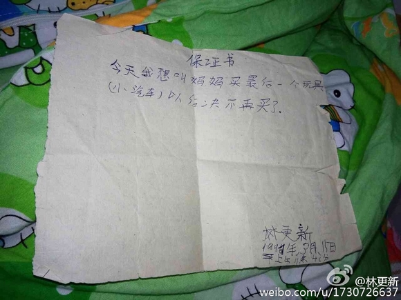 內頁圖檔2ox9du92