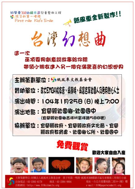 內頁圖檔2uxucdr1