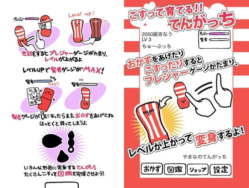 內頁圖檔2ryyozo4