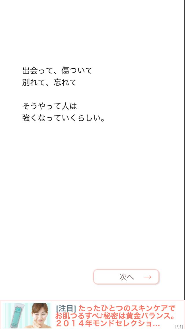 內頁圖檔3f1aag15