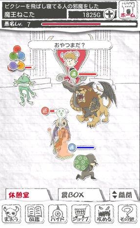 內頁圖檔2o8dbx91