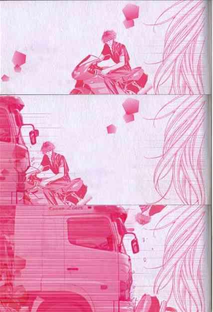 內頁圖檔2robo9z3