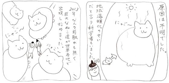 內頁圖檔2cxxjd95