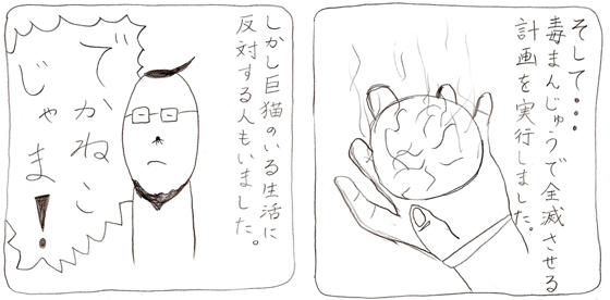 內頁圖檔2zyygig9