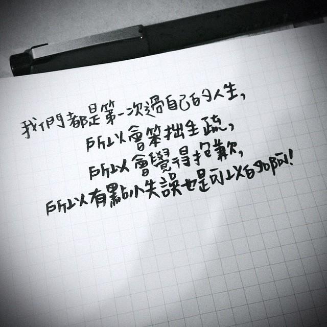 內頁圖檔03v3wh41