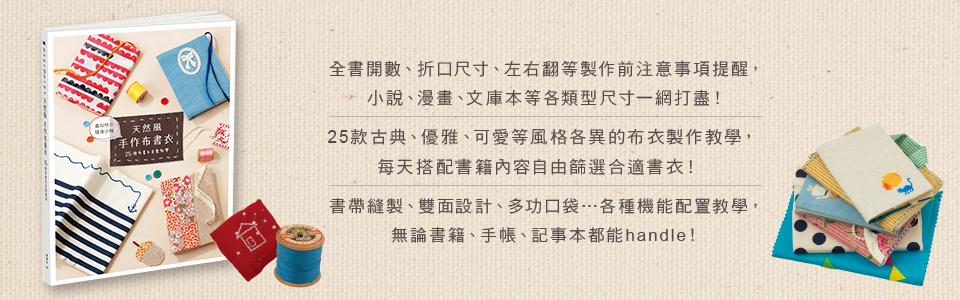 內頁圖檔0a12gk42