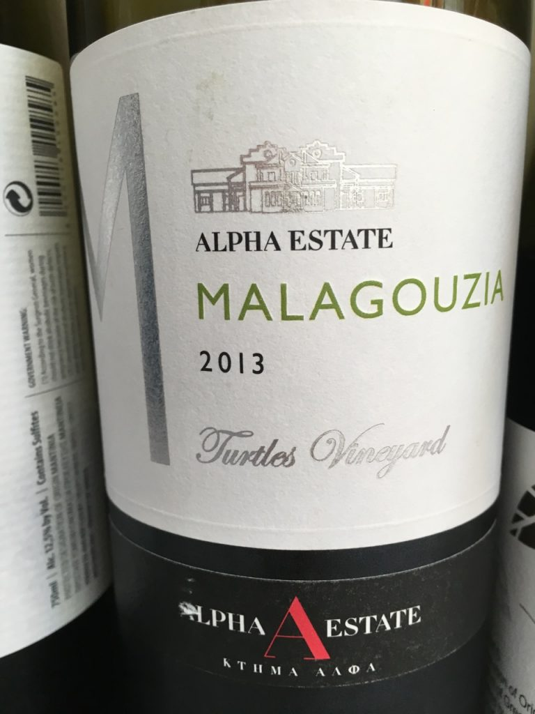 Alpha Estate 2013 Malagouzia, Turtles Vineyard, Amyndeon, Greece