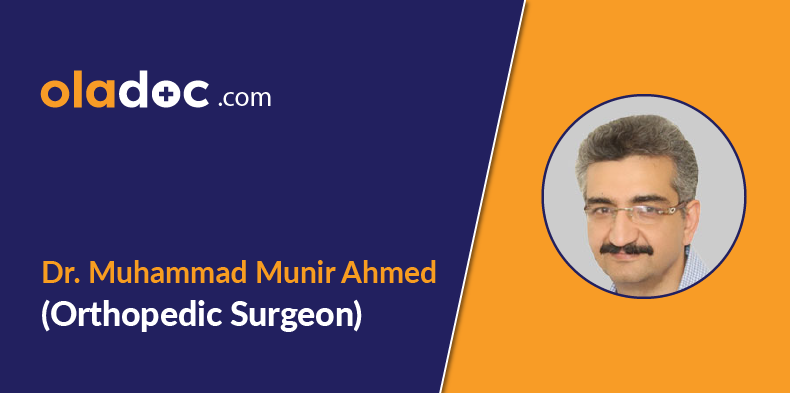 TOP 5 ORTHOPEDIC SURGEONS IN ISLAMABAD