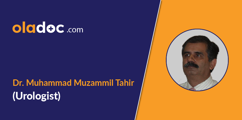 Top 5 Urologists in Lahore