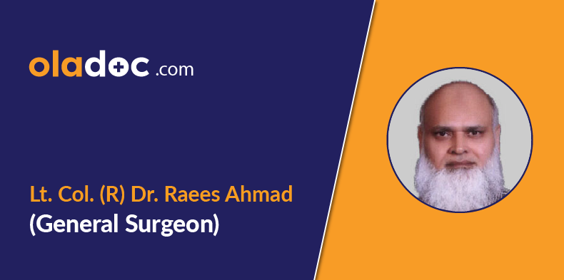 TOP 5 GENERAL SURGEONS IN MULTAN