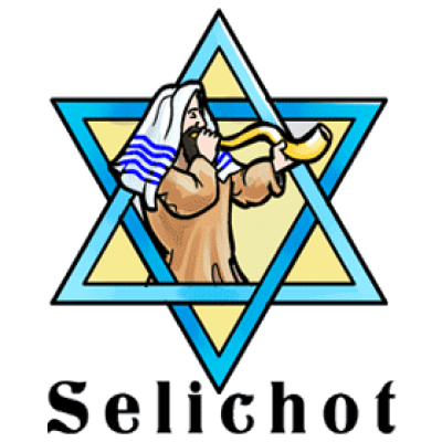 Saturday 28 August, Selichot 7pm Havdalah and Service