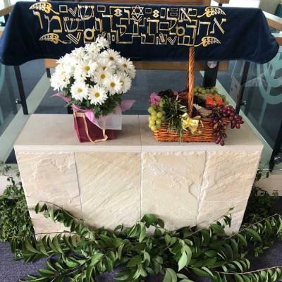 Saturday 1 August, Shabbat service, Shabbat Nachamu