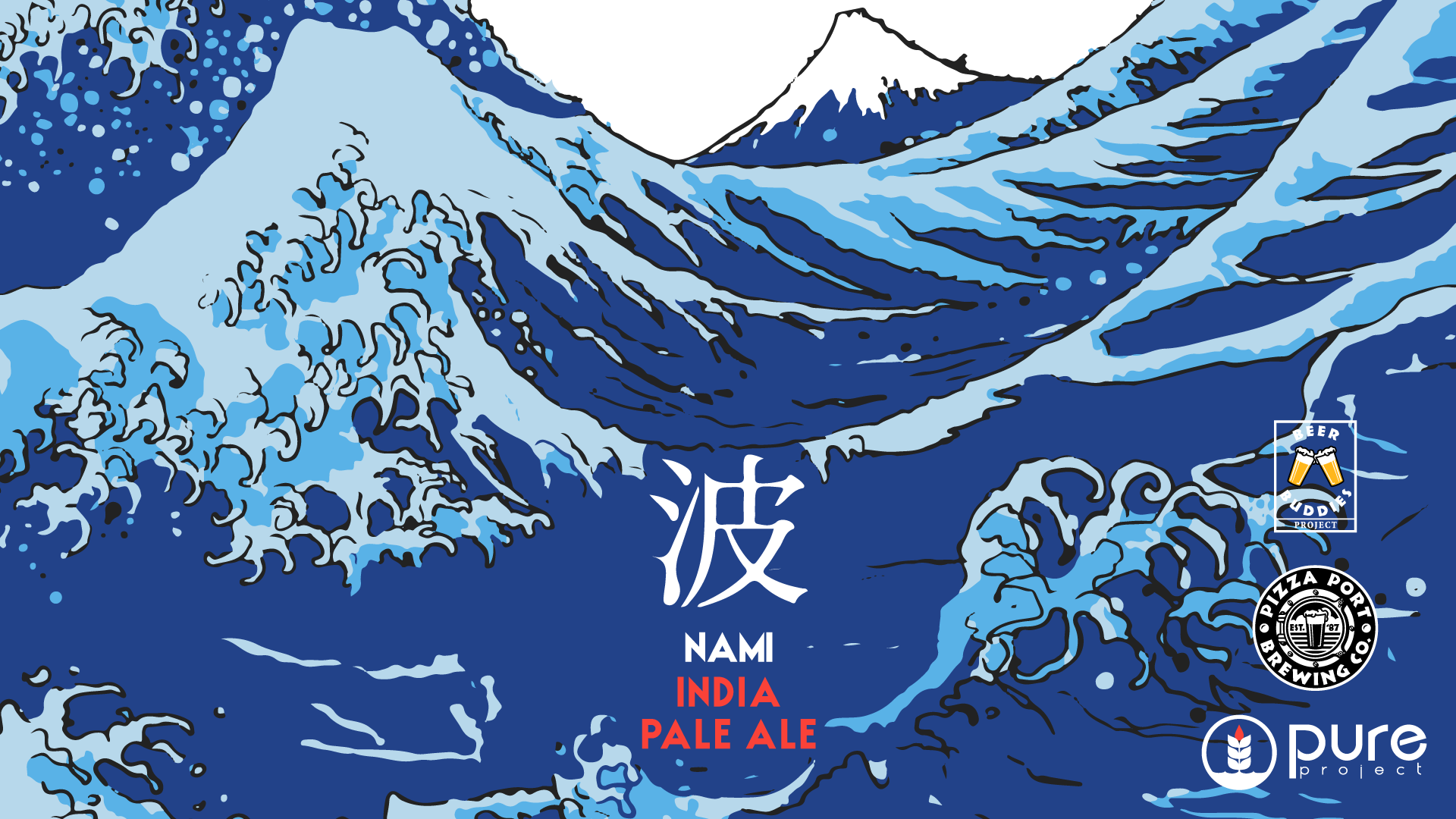 Nami Can Release