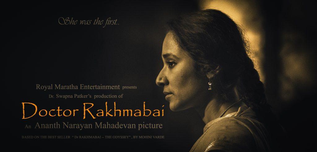 doctor-rakhmabai-poster
