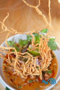 Noodle Soup at Ocean Wave Thai.