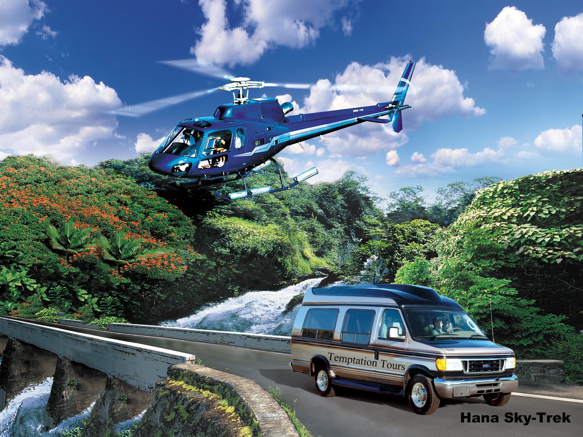 Product Hana Sky Trek Adventure