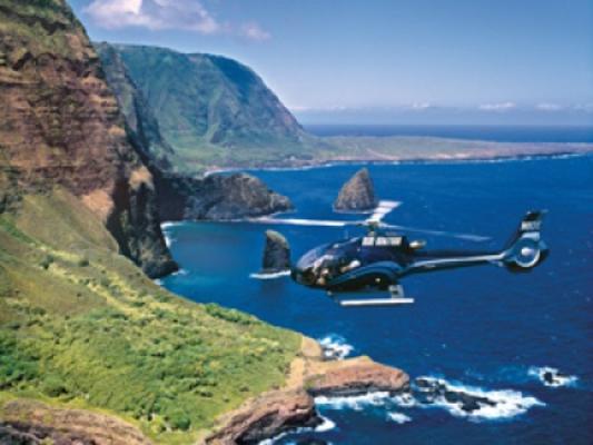 90 Minute Maui Spectacular