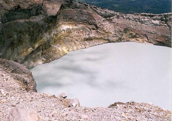 Product Rincon De La Vieja Volcano Tour
