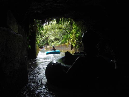 Product Kauai Backcountry Tubing Adventure