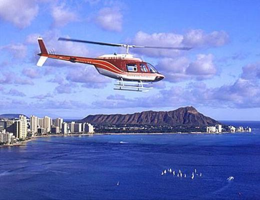 Product Sacred Ali'i Helicopter Tour