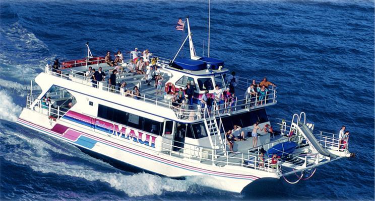 Pride of Maui Afternoon Snorkel Adventure