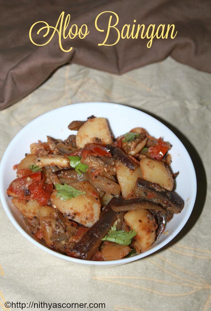 Aloo baingan recipe, Potato brinjal curry