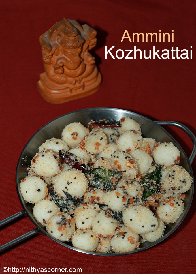 simple ammini kozhukattai recipe