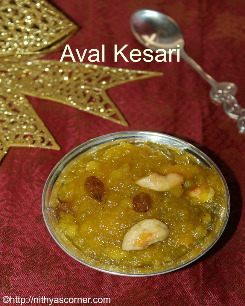 How to make Aval Kesari