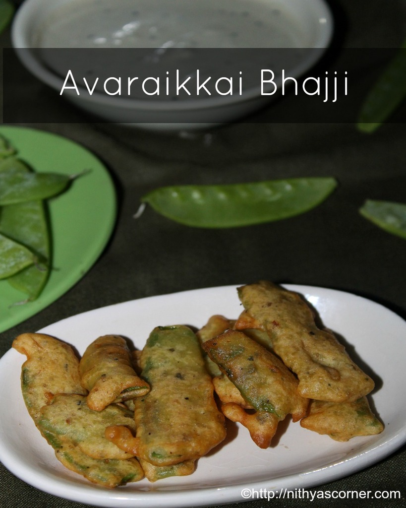 simple and easy broad beans bajji recipe