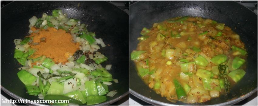 simple and easy broad beans sambar recipe