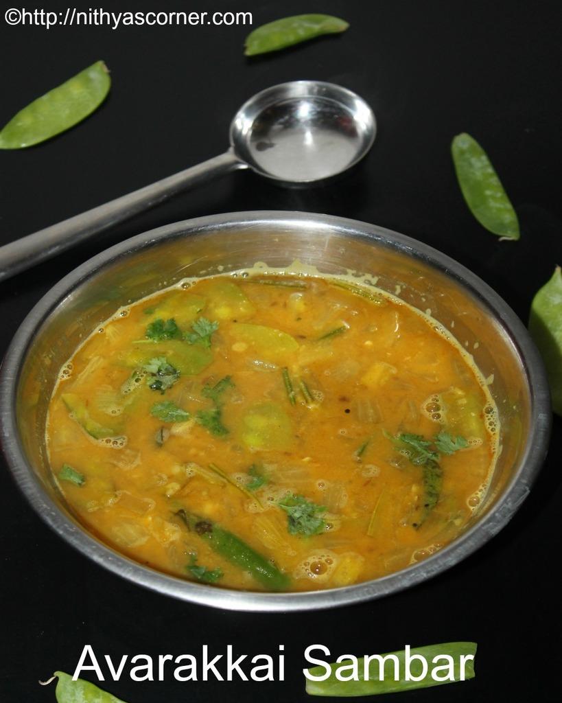 how to make broad beans sambar