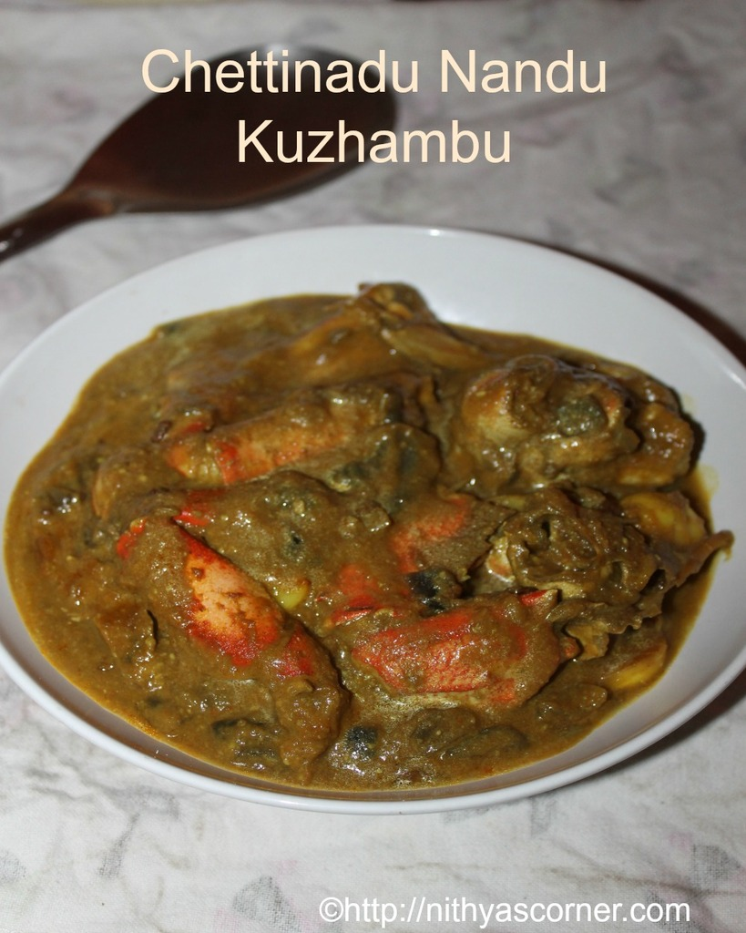 Chettinadu nandu kuzhambu recipe, chettinad crab curry