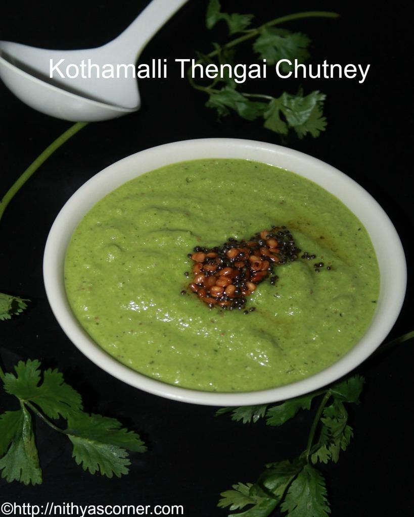 simple and easy kothamalli thengai chutney recipe