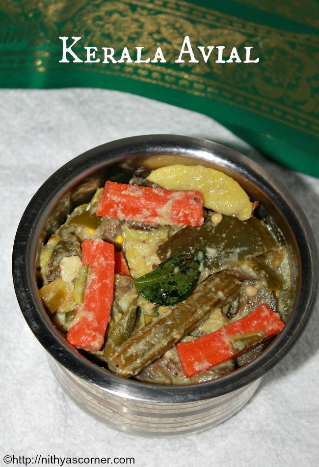 Kerala avial recipe