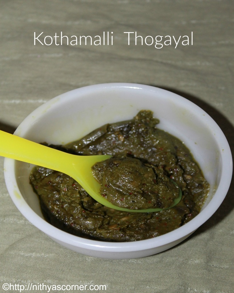 Kothamalli thogayal recipe, coriander thogayal