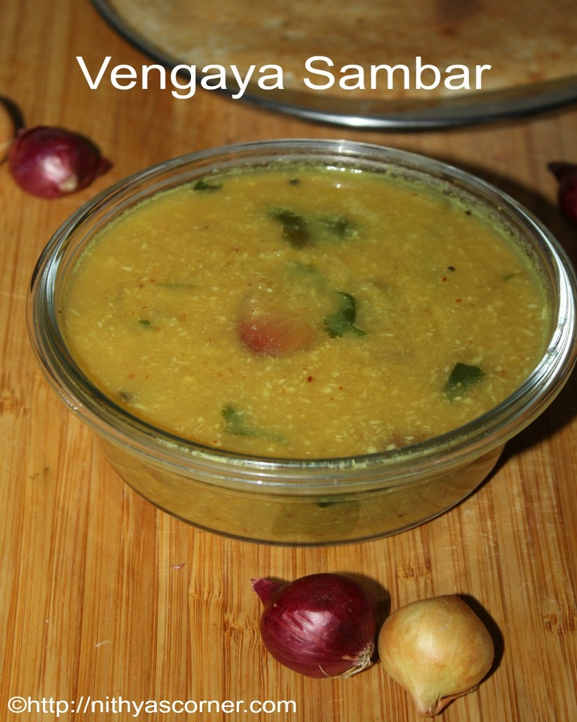 chinna ulli sambar recipe with stepwise pictures